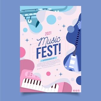 2021年イラスト入り音楽祭ポスター