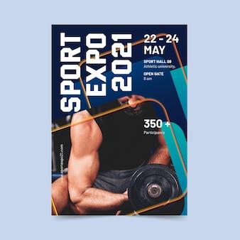 2021スポーツイベントポスターコンセプト
