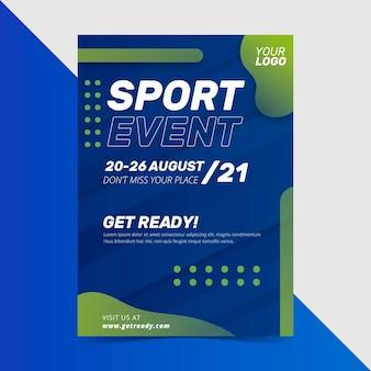 Афиша спортивного события 2021 года