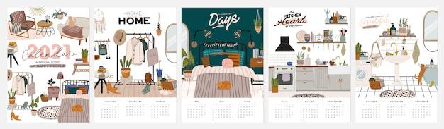 壁掛けカレンダー。 2021年プランナー、すべての月。良い学校の主催者とスケジュール。かわいいホームインテリアの背景。やる気を起こさせる引用レタリング。