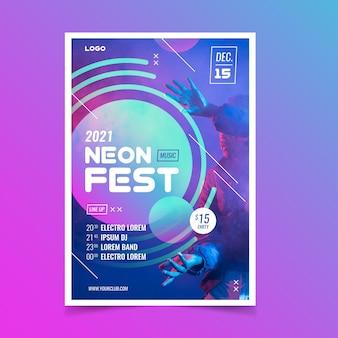 2021年の音楽ポスター