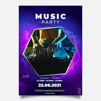 2021 музыкальная концепция