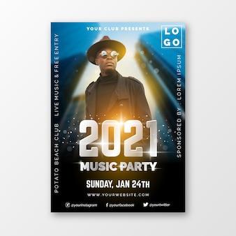 2021音楽イベントポスターコンセプト