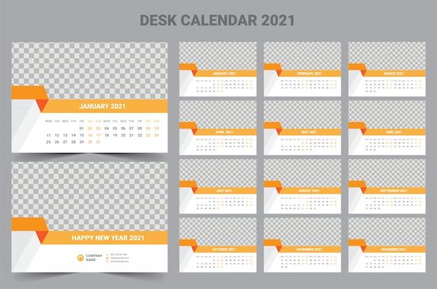 Настольный календарь 2021