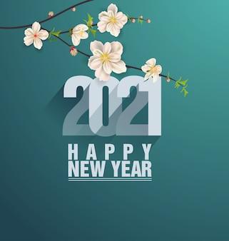 明けましておめでとうございます2021、ご挨拶。