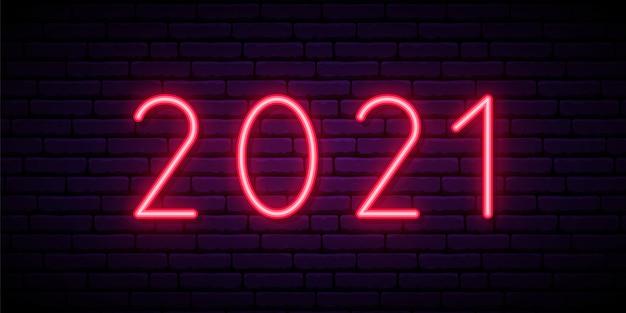 2021 неоновая вывеска, яркая вывеска.