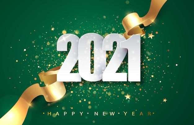 2021年グリーンクリスマス、新年の背景。ゴールドのキラキラと輝きのある2021年明けましておめでとうございますのグリーティングカードまたはポスター。ウェブのイラスト。
