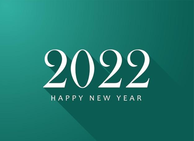2022 год и текстовый эффект с новым годом