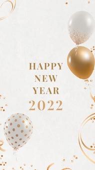 2022 palloncino carta da parati felice anno nuovo auguri di stagione estetica vettore sfondo
