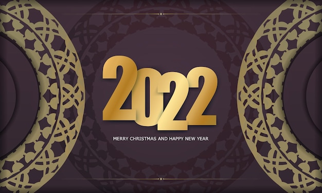 2022 brochure merry christmas and happy new year burgundy color with luxury gold pattern