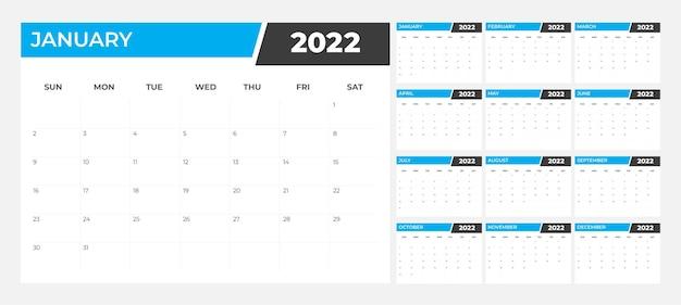 2022 달력 - 그림입니다. 주형. mock up week 일요일 시작