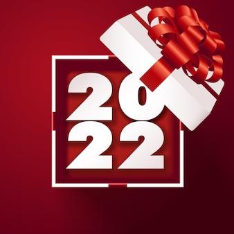 2022 год. открытая подарочная коробка на рождество и новый год.