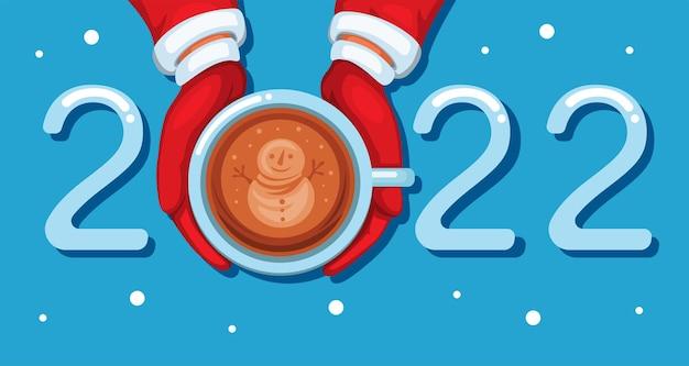 2022年コーヒー後期アートクリスマスと雪だるまシンボル漫画イラストベクトルと新年の挨拶