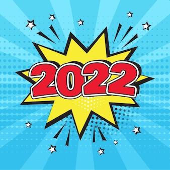 2022 만화 연설 거품 파란색 배경에 새 해 벡터 아이콘입니다. 팝 아트 스타일의 코믹 사운드 효과, 별 및 하프톤 도트 그림자. 휴일 그림