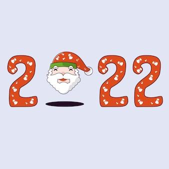 2022年かわいいサンタクロース