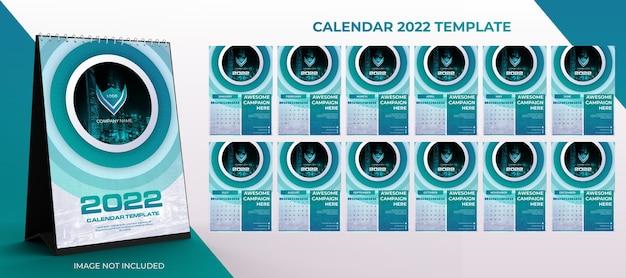 2022년 책상 달력 기업 템플릿 흰색과 파란색 배경이 있는 12개월 세트