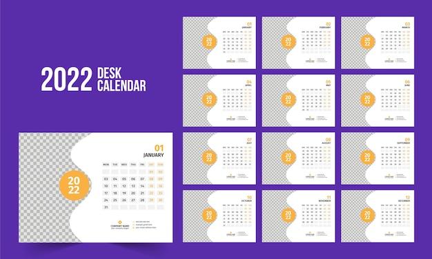 2022 настольный календарь шаблон