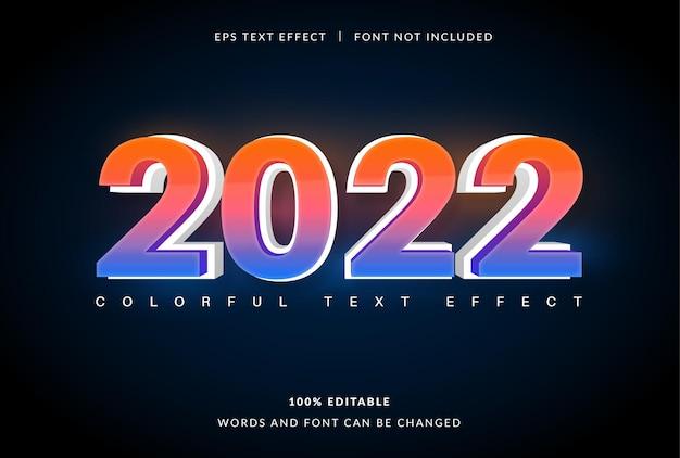 Редактируемый текстовый эффект 2022 года