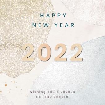 Modello di post di facebook 2022, auguri di buon anno per il vettore di social media