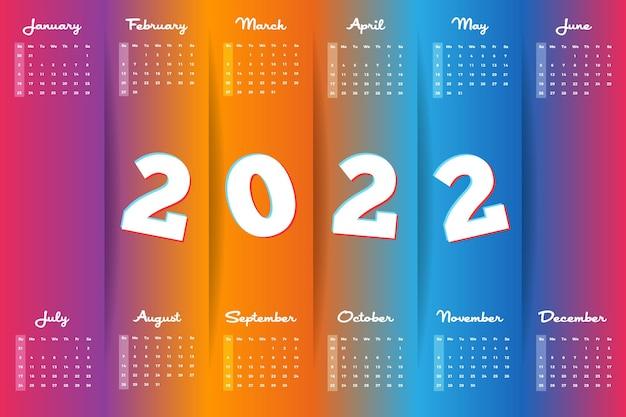 2022フラットカラーグラデーションレイヤードランドスケープカラフルな壁掛けカレンダー