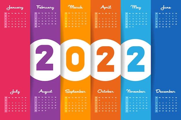 2022フラットカラーレイヤードランドスケープカラフルな壁掛けカレンダー
