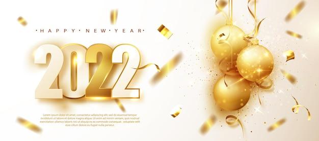 金色の風船ときらめく紙吹雪が付いた2022年の金の数字。装飾が施された新年のバナー。クリスマスと冬のホリデーパーティーのチラシに。