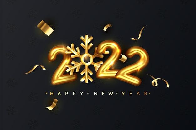 2022 золотые числа со снежинкой на черном фоне праздничного блеска рождества. новогоднее поздравление фон на дату 2022 года.
