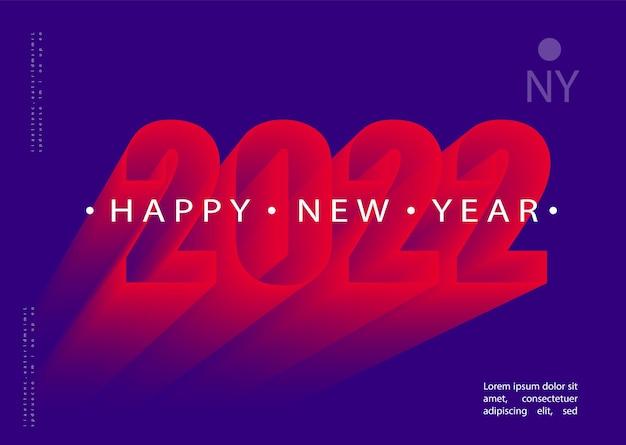 2022ハッピーニュー。現代のパンフレット。グリーティングカード、企業バナーの最近のベクトルデザイン。