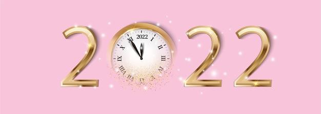 2022 새해 복 많이 받으세요 배경 디자인. 인사말 카드, 배너, 포스터입니다. 벡터 일러스트 레이 션. 골드 수녀 2022