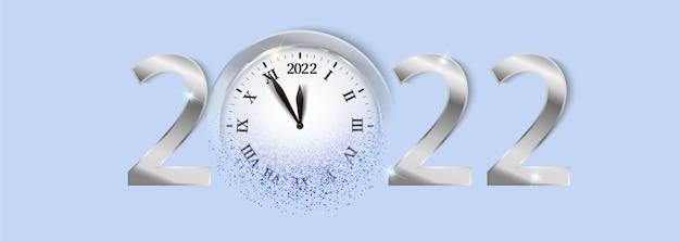 2022 새해 복 많이 받으세요 배경 디자인. 인사말 카드, 배너, 포스터입니다. 벡터 일러스트 레이 션. 실버 수녀 2022
