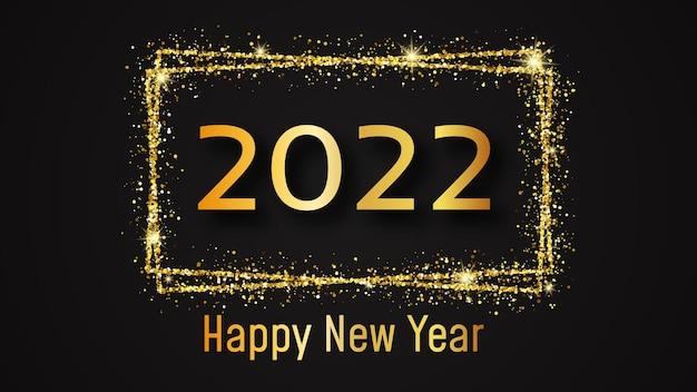2022年明けましておめでとうございます。クリスマスホリデーグリーティングカード、チラシ、ポスター用のゴールドのキラキラ長方形のゴールドの碑文。ベクトルイラスト