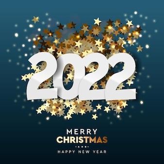 2022 새해 복 많이 받으세요 배경 메리 크리스마스 벡터 일러스트 레이 션