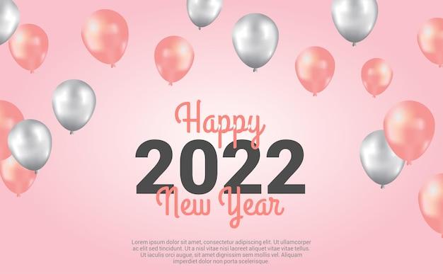 풍선 템플릿 2022 새해 복 많이 받으세요 배경