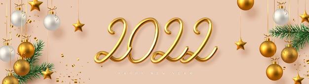 2022年明けましておめでとうございます。