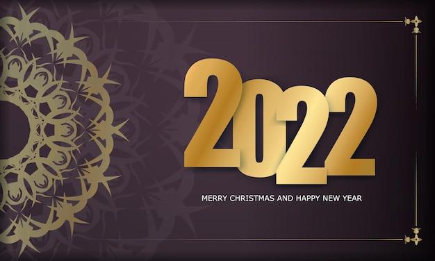 2022년 새해 복 많이 받으세요 럭셔리 골드 장식이 있는 버건디 컬러 전단지