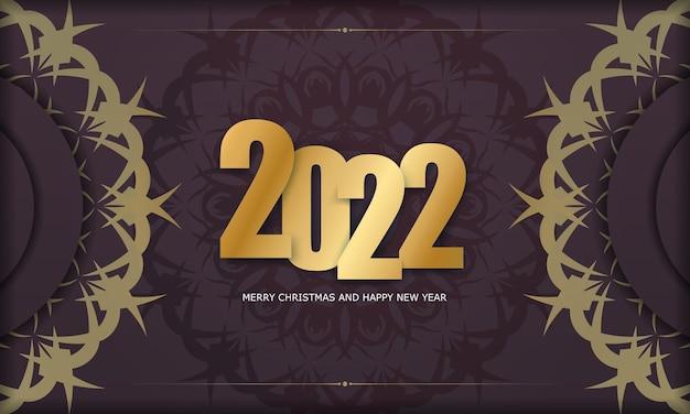 2022년 새해 복 많이 받으세요 럭셔리 골드 패턴의 버건디 컬러 전단지
