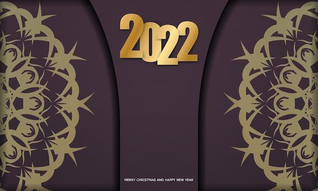 2022년 새해 복 많이 받으세요 빈티지 골드 장식이 있는 버건디 컬러 전단지