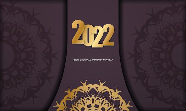 2022년 새해 복 많이 받으세요 빈티지 골드 패턴의 버건디 컬러 전단지