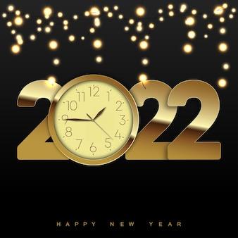 황금 시계와 화환이 있는 2022년 새해 복 많이 받으세요. 벡터