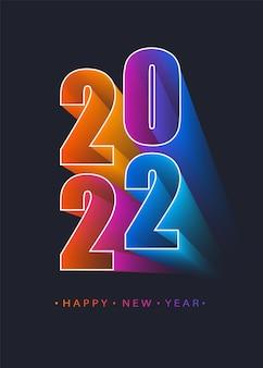 2022년 해피뉴이어. 계절 휴가 전단지, 인사말 및 초대장 및 카드에 대한 년 다채로운 템플릿 인사말 카드 배너.