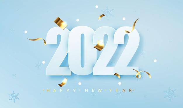 2022 새해 복 많이 받으세요 크리에이 티브 디자인 배경 또는 인사말 카드. 파란색에 2022 새 해 숫자입니다. 크리스마스와 새 해 포스터 템플릿입니다. 휴일 인사말.