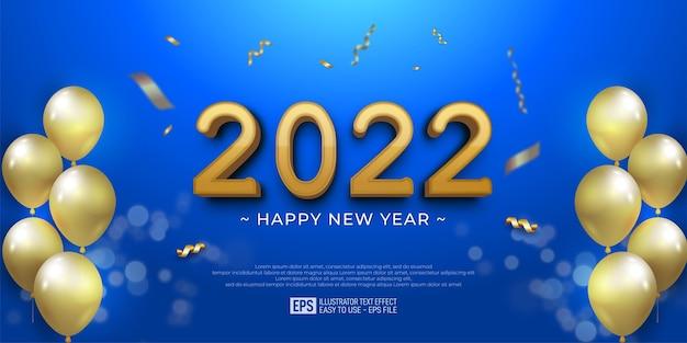 青い甘い色の背景に2022年明けましておめでとうございます