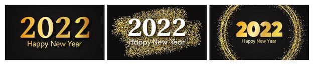 2022年明けましておめでとうございますゴールドの背景。クリスマスホリデーグリーティングカード、チラシまたはポスターのための暗闇の中で新年あけましておめでとうございますの碑文と3つの抽象的な金の背景のセット。ベクトルイラスト