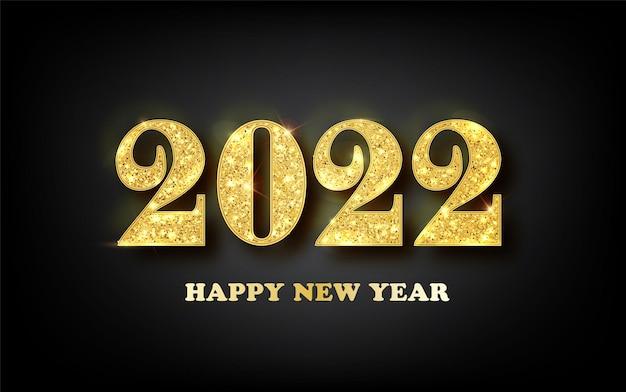 2022年明けましておめでとうございます。グリーティングカードのゴールドナンバーデザイン。ゴールドシャイニングパターン。明るい背景に2022年の数字で新年あけましておめでとうございます。ベクトルイラスト