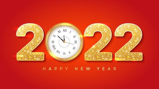 С новым годом 2022 золотые числа с блестками и настенные часы фон баннер флаер
