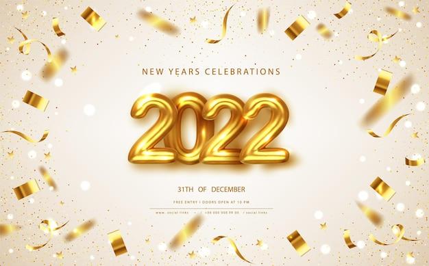 2022年明けましておめでとうございます挨拶の背景と金の弓。ベクトルクリスマスイラスト。