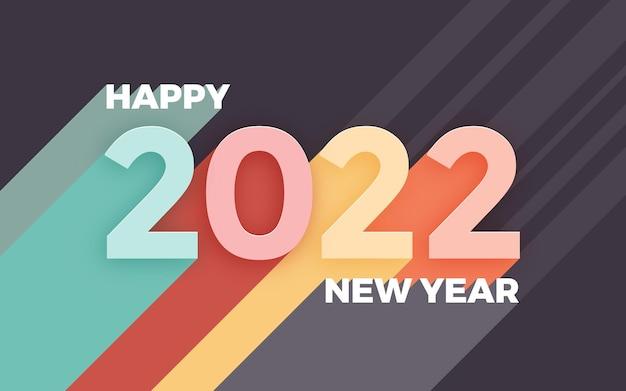 2022年新年あけましておめでとうございますの挨拶の背景とレトロな影のテキストスタイルの効果