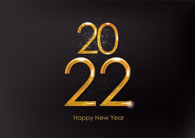 2022 새해 복 많이 받으세요 인사말 카드 금색과 검은 색 배경 우아한 축제 포스터 또는 배너 디자인