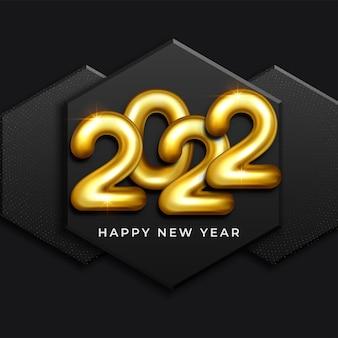 골드와 블랙 색상의 2022년 새해 복 많이 받으세요 인사말 카드