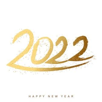 2022年明けましておめでとうございますイラストと金色の手書きの書道のテキストレタリング。ベクター